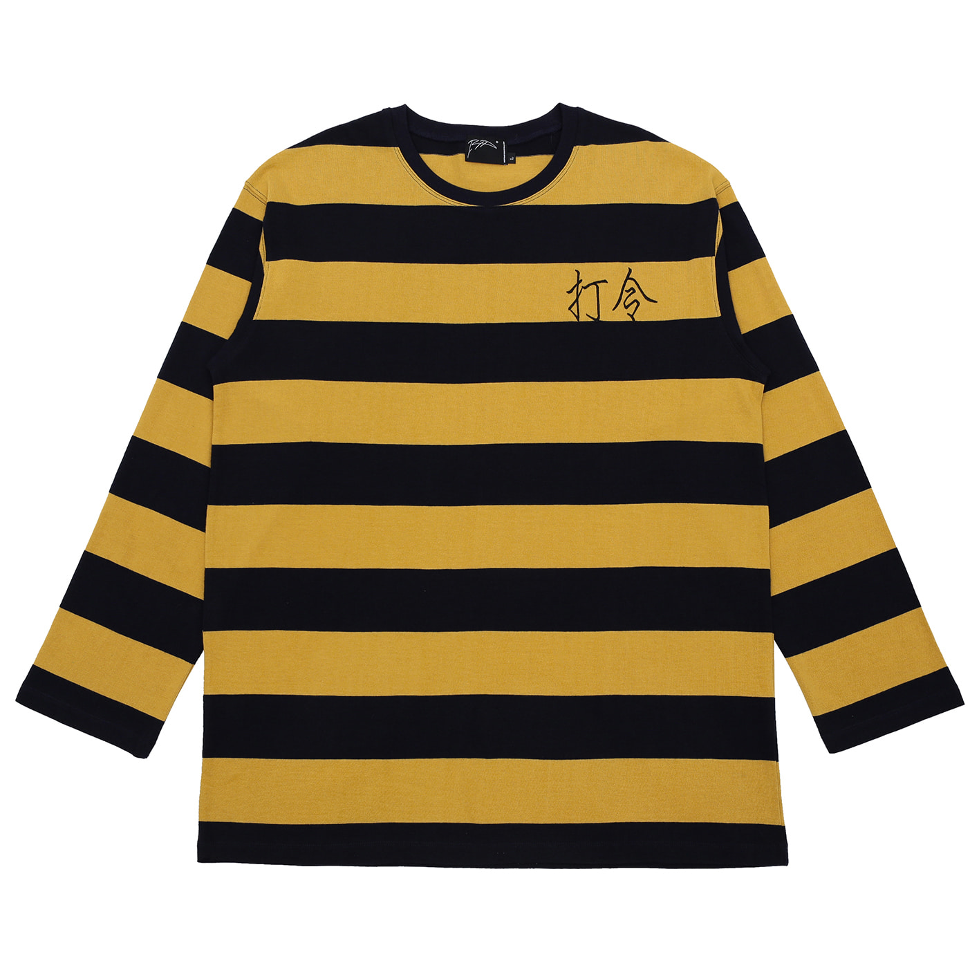 [아이사피] Poong Ark Stripe T-shirt Yellow