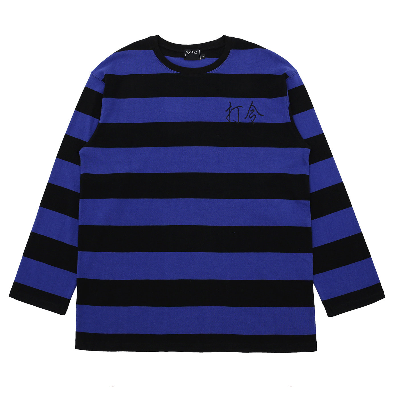 [아이사피] Poong Ark Stripe T-shirt Blue
